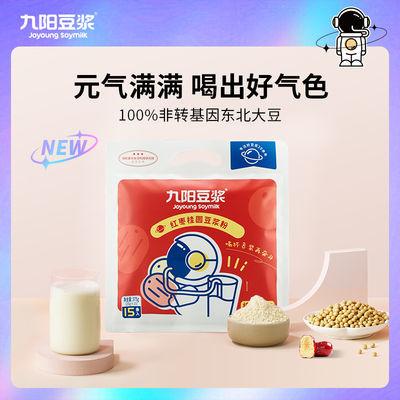 57562/九阳豆浆红枣桂圆豆浆粉15条营养早餐低甜豆奶小包装速溶豆浆粉