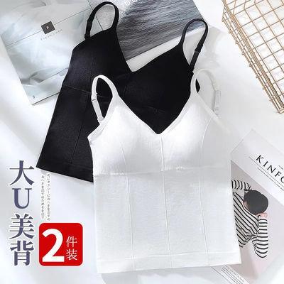 73045/大U美背吊带背心女性感内搭外穿修身显瘦裹胸无钢圈文胸罩夏300斤