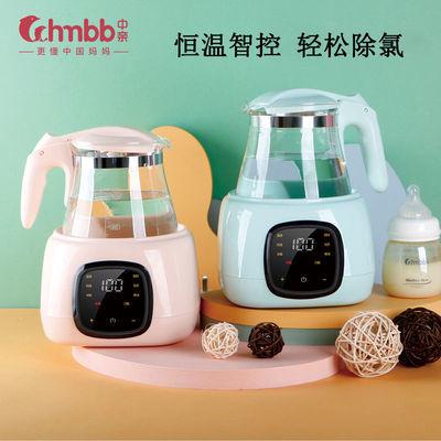 36580/中亲宝宝恒温调奶器玻璃电水壶婴儿智能冲奶机泡奶粉自动暖温奶器