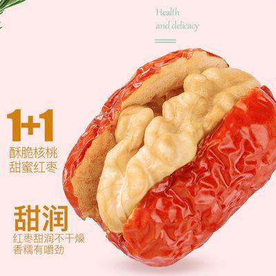 36419/红枣夹核桃仁山楂猕猴桃大枣加核桃枣夹心枣网红健康小零食