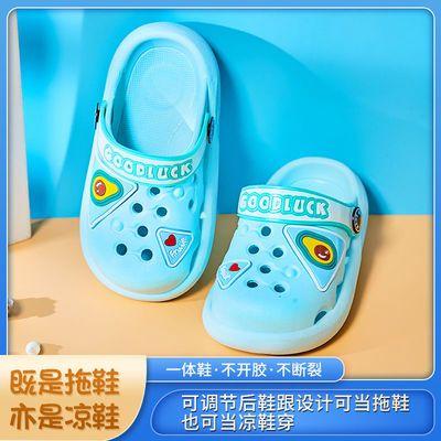 35898/儿童拖鞋男童女童包头鞋洞洞鞋宝宝加厚防滑防撞软底透气凉鞋卡通