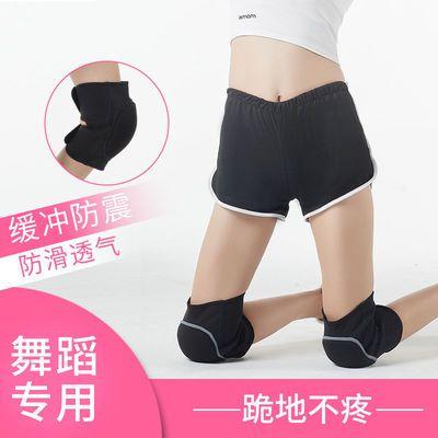 运动舞蹈护膝海绵膝盖护具防摔跳舞专用跪地加厚儿童男女成人护肘
