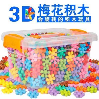 梅花积木3D旋转雪花片立体拼插塑料拼装3-7岁幼儿园桌面益智玩具