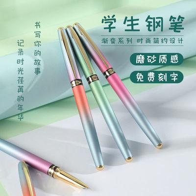 36847/学生钢笔2.6口径墨囊墨水两用磨砂渐变色金属0.38特细高颜值钢笔