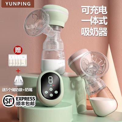 57214/顺丰包邮一体式电动吸奶器全自动静音手动大吸力孕产妇产后拔奶器