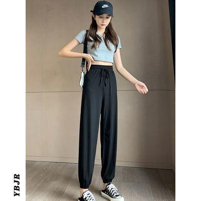 YBJR 品牌九分裤垂感显瘦冰丝束脚裤女运动裤防蚊休闲裤灯笼裤