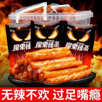 37695/辣条批发素牛筋魔鬼辣条手撕儿时经典童年辣条小包装辣条小吃零食