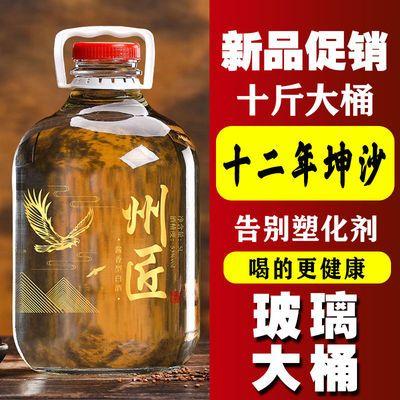 37387/【12年坤沙玻璃大桶】贵州酱香型白酒纯粮食53度10斤散装高粱酒