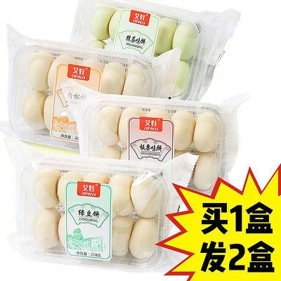 37708/绿豆饼整箱板栗饼传统糕点早餐老人办公室点心网红小吃零食批发