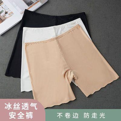 夏季安全裤冰丝女士大码保险裤清凉防走光打底可外穿无痕内裤薄款