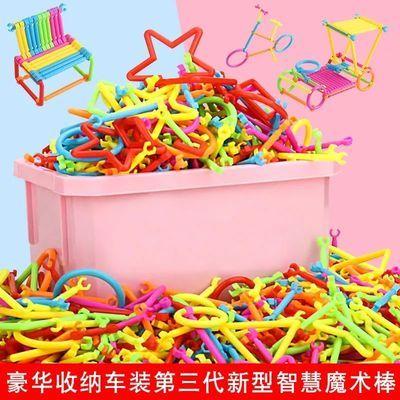 77800/儿童聪明魔术棒智慧积木拼插装3-6岁男生女孩幼儿园宝宝益智玩具