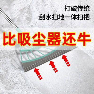 37182/魔术扫帚扫把刮水拖把干湿两用扫头发神器软体硅胶黑科技万能扫把
