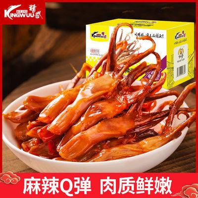 精武鸭舌120g麻辣甜辣大颗粒鸭舌头卤味休闲小吃特产零食批发食品