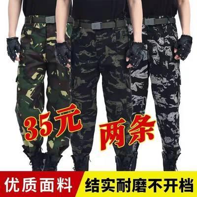 59422/户外迷彩多兜男女单裤夏季耐脏耐磨工装长裤作训服裤子劳保工作服