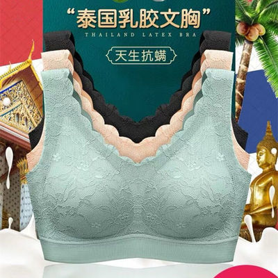 35674/泰国乳胶无钢圈无痕文胸小胸聚拢背心式运动内衣女大码美背胸罩女