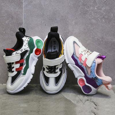 网面透气女童运动鞋2021款秋天男孩防滑跑步鞋中大童学生老爹鞋软