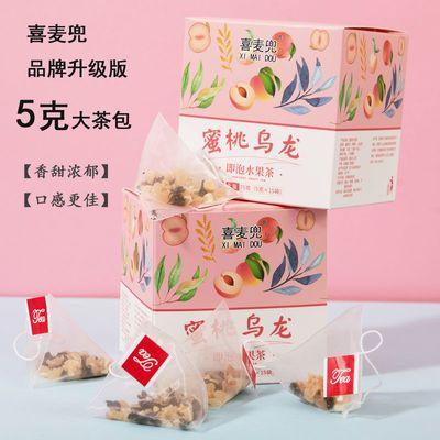 36680/【品牌正品】蜜桃乌龙茶包水果茶养生袋泡茶组合冷泡茶