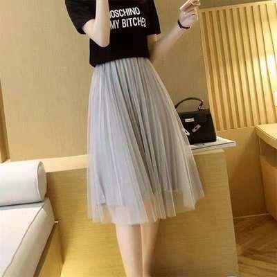 41187/新款【两层纱一层里】网纱半身裙ins韩版时尚高腰显瘦a字飘逸女裙