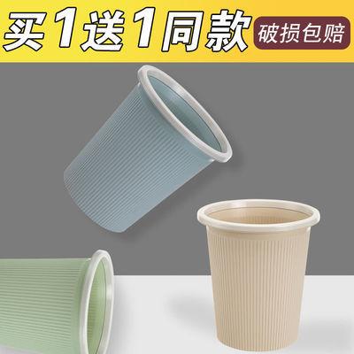 37661/带压圈垃圾桶时尚分类无盖清洁纸篓客厅卧室厨房大容量收纳桶