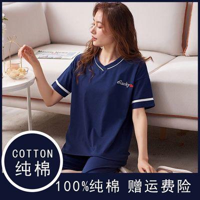 37066/含棉量100%纯棉夏季睡衣女家居服短袖短裤可外穿全棉套装宽松大码