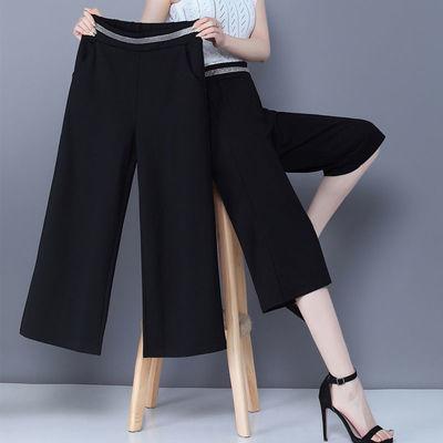 新款阔腿裤女夏薄款高腰2021宽松直筒九分显瘦休闲裤女妈妈裤大码