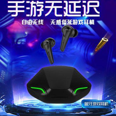 36654/蓝牙耳机电竞游戏无线入耳式高音质超长待机适用华为苹果小米vivo