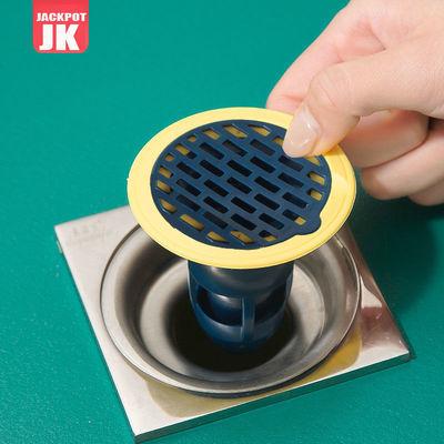厕所地漏防臭器下水道防虫防臭盖厨房防蟑螂堵臭器卫生间反味神器