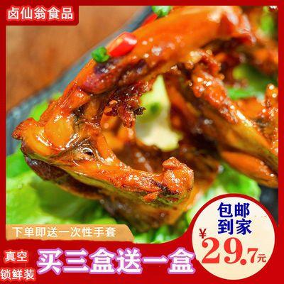 卤仙翁锁鲜装卤味麻辣酒料鸭架美味特产休闲零食卤味零食小吃