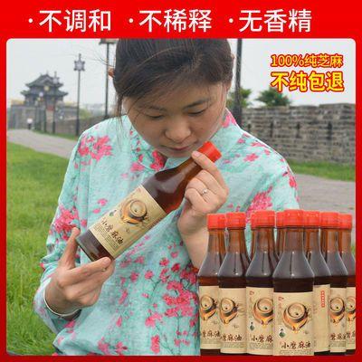 纯正麻油安徽寿县特产家用香油芝麻油小磨正宗芝麻香油商用月子油