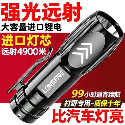 36484/led超亮手电筒usb充电特种兵强光远射小迷你便携多功能家用耐用灯