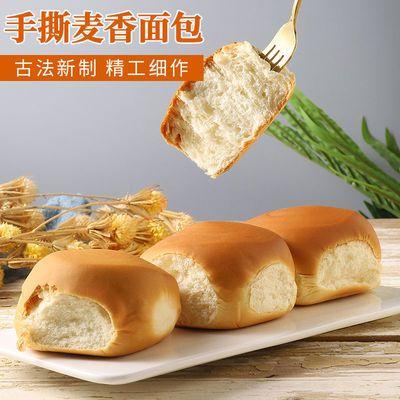 36386/手撕老面包营养早餐蛋糕点心休闲网红小吃零食批发