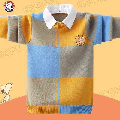 史努比童装男童毛衣儿童针织衫纯棉线衣中大童打底衫加绒加厚韩版
