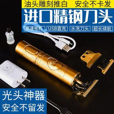 72921/无痕剪发器理发器电推子理发神器家用推白雕刻剪理发店专用骷髅款