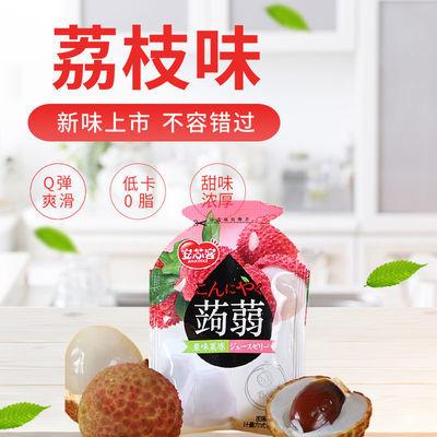 400克/袋蒟蒻果冻布丁魔芋食品儿童零食休闲食品批发办公室零食