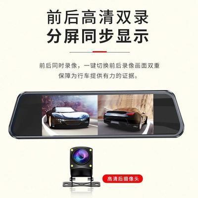 61467/拍度8英寸流媒体高清行车记录仪电子狗测速倒车影像双镜头一体机