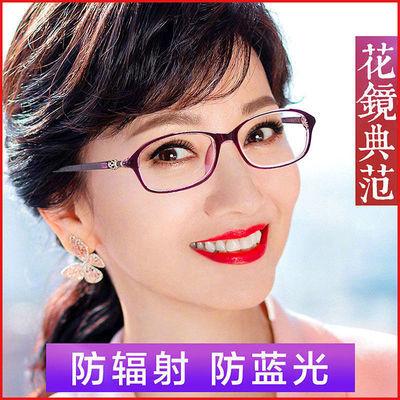日本进口老花镜女高清树脂全框老花眼镜防蓝光抗疲劳老光花镜女潮
