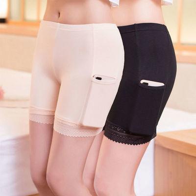 安全裤防走光口袋女夏大码保险裤莫代尔薄款透气显瘦三分打底裤女