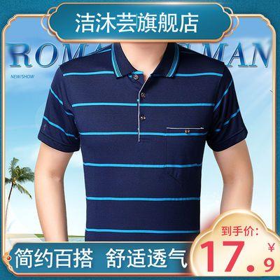 40349/男装爸爸装短袖衬衫夏季T恤条纹中老年翻领POLO衫宽松大码上衣