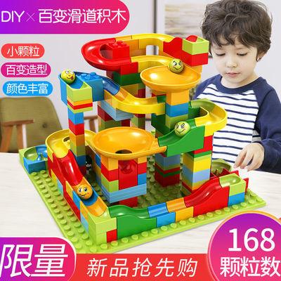 39494/兼容乐高积木桌儿童拼装滑道玩具益智男女童智力开发男女孩3-8岁