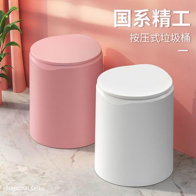 垃圾桶家用带盖客厅轻奢大号厕所卫生间创意纸篓ins北欧风按压式
