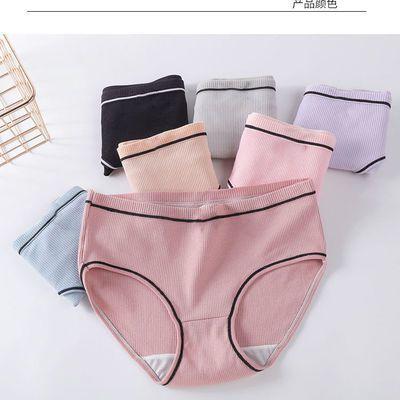儿童内裤女韩版时尚简约抗菌舒适性感可爱中高腰少女收腹提臀