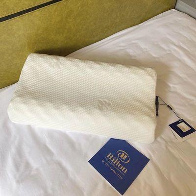 36844/希尔顿记忆乳胶枕头保健记忆枕泰国进口抱枕软枕头酒店专用狼牙款