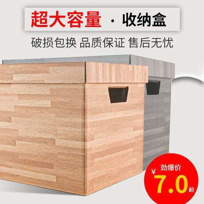收纳整理盒大容量收纳盒多功能杂物玩具衣服箱子收纳箱大号带盖筐