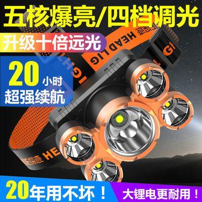 五头头灯强光超亮可充电式钓鱼灯远射超亮头戴式LED矿灯手电筒99