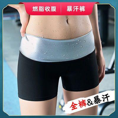 39047/10倍燃脂暴汗裤高腰健身瑜伽跑步收腹瘦肚夏天减肥五分裤外穿出汗