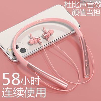 39284/2021年蓝牙无线运动耳机跑步磁吸舒适用于苹果华为小米超长待机