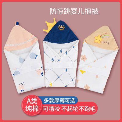 61395/新生婴儿抱被夏季薄款初生包被纯棉宝宝包裹用品春秋包巾襁褓冬暖