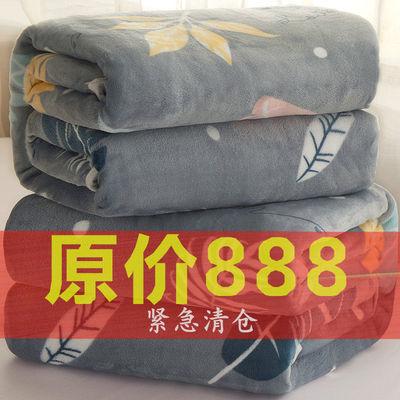 38771/珊瑚绒毛毯床单夏季法兰绒空调毯卧室盖毯被子通用学生宿舍单双人
