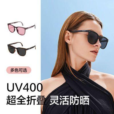 37264/蕉下太阳镜女士潮流偏光太阳眼镜开车护眼墨镜时尚经典可折叠滤光