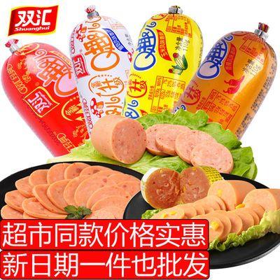 双汇火腿肠Q趣香肠70g整箱批发鸡肉肠王中王烤肠零食小吃